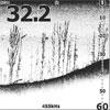 Эхолот Lowrance Mark-5x DSI
