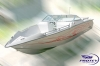 Катер TUNA UMS 550 DC AL