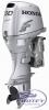 Honda BF 50 D SRT (инжектор)