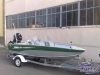 Лодка TUNA UMS 450 (M,OC,DC)PL
