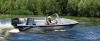 Классическая лодка TUNA UMS 450 FC PL Nelma